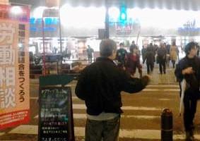京成千葉駅、そごうデパート前