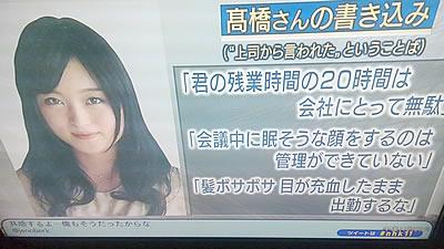 n0076_04_01a